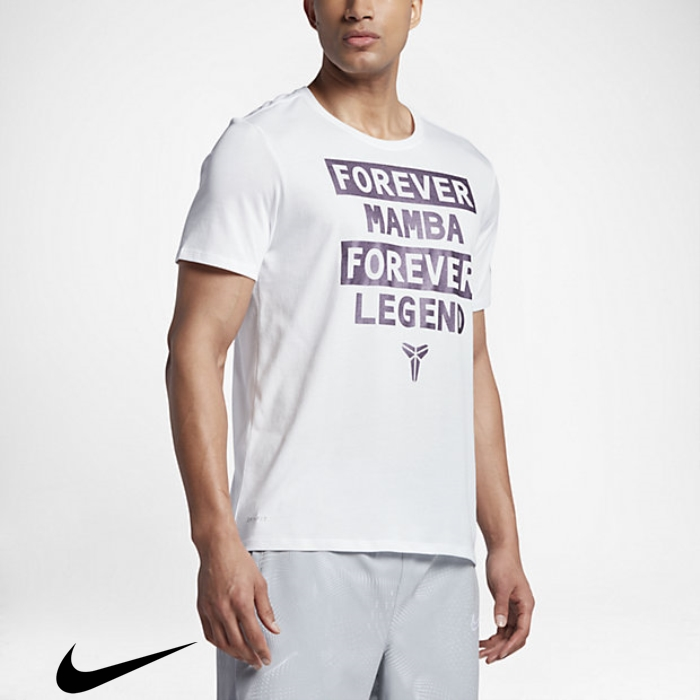 Nike Kobe White Mens Dry T-Shirts Adaptation DGISTUX357
